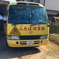【体罰】保育園バス5歳児死亡事件 バスに乗ってた園児はたったの3人と判明!「3人しか居なかったのに気づかないとか無いわな」