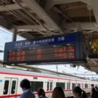 【人身事故】名鉄名古屋本線 新清洲駅~大里駅で事故発生!「よく人身事故で電車止まるけど、呪われた踏み切りでもあるの…?」