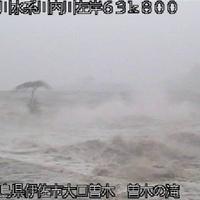 【動画】鹿児島 曽木の滝がやばい! 厳重警戒を! 「水位が上がって滝じゃなくなってる」「曽木の滝のヤバさ」
