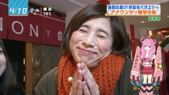 山本雪乃の画像 p1_37