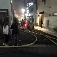【火災】東京都品川区 戸越6丁目付近で火事発生!「中延駅から電車乗ろうとしたら外が異様に煙いし、消防車すごいので近い方気をつけて」