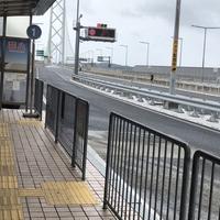 【悲報】台風9号の影響で明石海峡大橋通行止め! 取り残された人達、帰宅困難者になってしまう!「台風の中 明石海峡大橋 渡るの日和ってるやついる?」