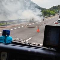 【車両火災】東名高速 音羽蒲郡IC~豊川IC間で事故・車両火災発生! 通行止め 「やっちまってるな」
