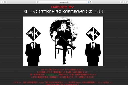 Hacker Simulator - 無料・ダウンロード