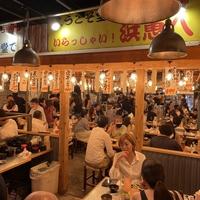 【悲報】東京都 コロナ4000人超えた日に居酒屋で大騒ぎ!ワシントンポスト記者に撮影されてしまう!「」