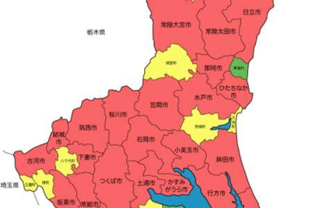 茨城 県 コロナ 水戸 新型コロナウイルス感染症に関する中小企業支援策/茨城県