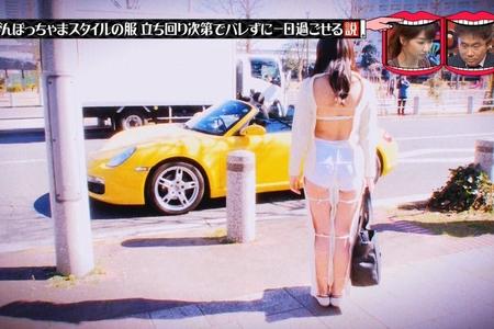 鈴木ふみ奈の画像 p1_17