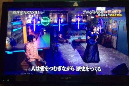 高橋洋子 (歌手)の画像 p1_33