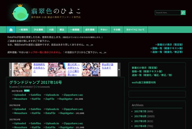http://matomame.jp/assets/images/matome/fc3e9b1a653eb1f6d549/95e5b83af19e40f903b02c4dafa31abb.jpg?t=1505786677