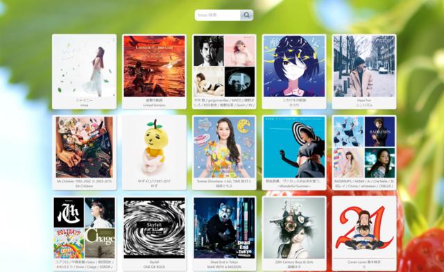 http://matomame.jp/assets/images/matome/fc3e9b1a653eb1f6d549/cedb1597ad36aceaca774332ea50170e.jpg?t=1505786505